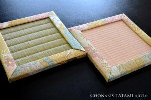 ミニ畳専門店 長南畳店 着物帯を使ったミニ畳