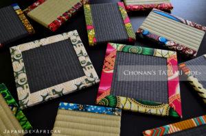 アフリカ アフリカン パーニュの生地を使ったおしゃれでかっこいいミニ畳