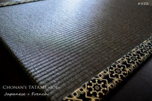 幾何学模様のフランス輸入生地を使ったおしゃれなミニ畳