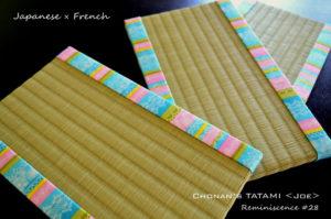 直輸入したクラシカルなデザインのフランス生地を使ったミニ畳