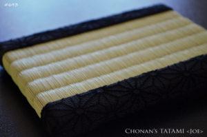 二越ちりめん麻の葉柄のお洒落なミニ畳