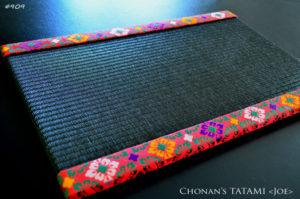 特殊畳縁の大和錦とサンク・ラスタ社気分爽快を使ったおしゃれなミニ畳