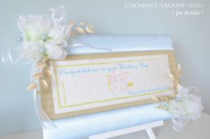 結婚式ウェルカムボードのミニ畳