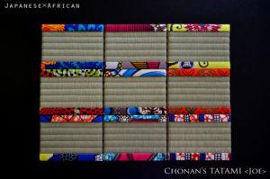 アフリカンファブリック・アフリカパーニュを使ったおしゃれなミニ畳