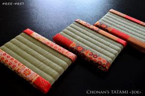 西陣織金襴を使った和風デザインのミニ畳