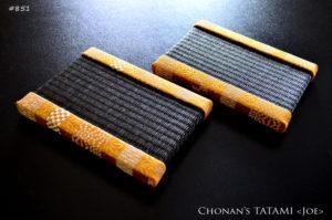 西陣織金襴和の縞模様と黒い畳表を使ったミニ畳