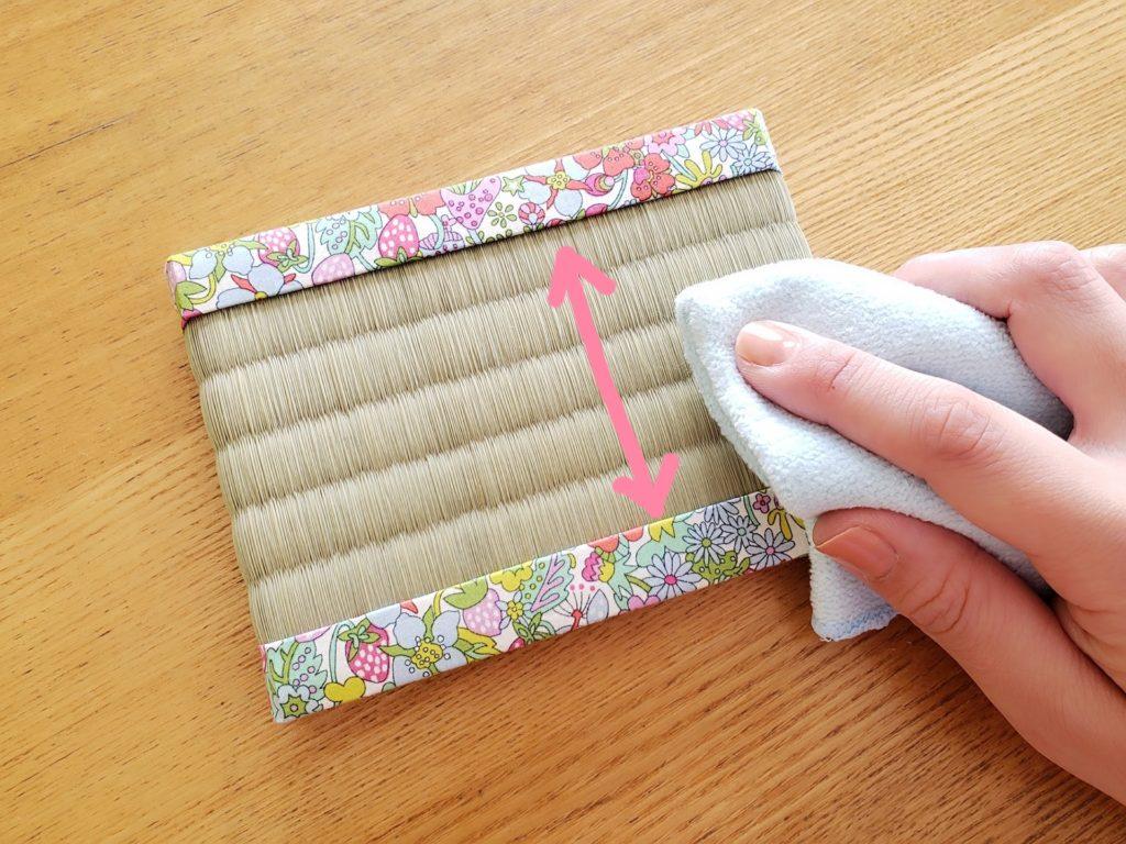 ミニ畳のお手入れ方法、乾拭き 長南畳店
