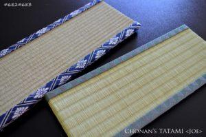 一般的な畳縁を使ったミニ畳