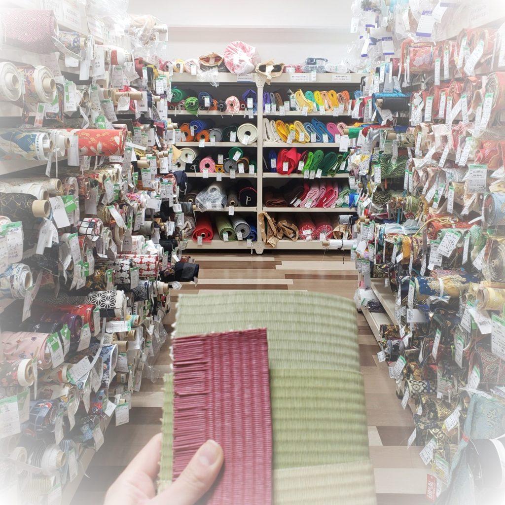 ミニ畳専門店の長南畳店が通う生地屋さん