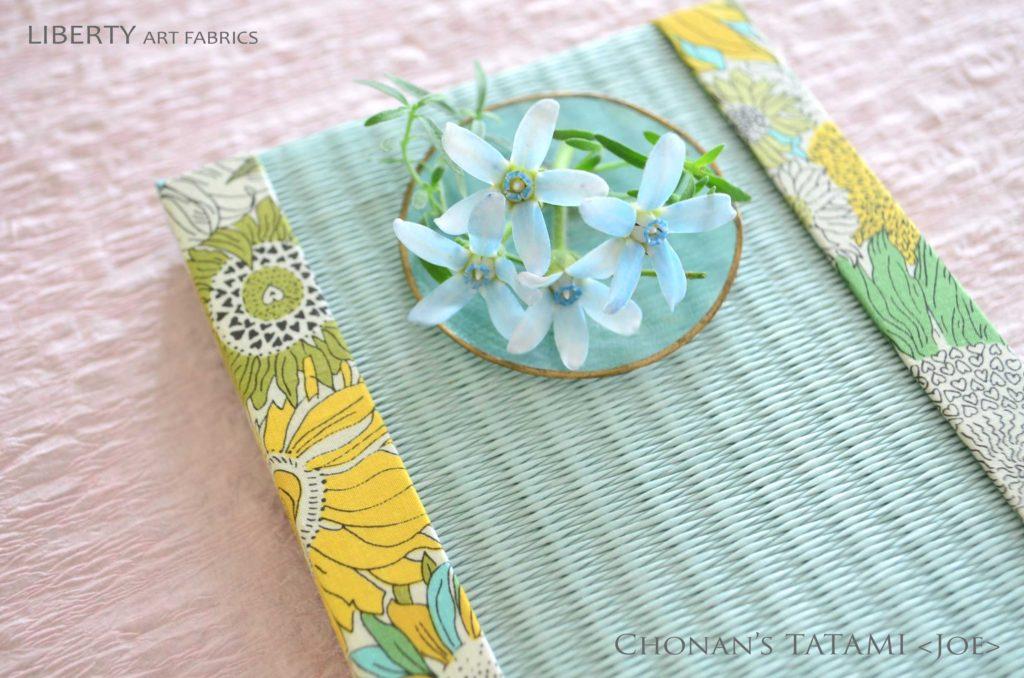 Libertyリバティのスモール・スザンナ柄を使ったお洒落で可愛いミニ畳