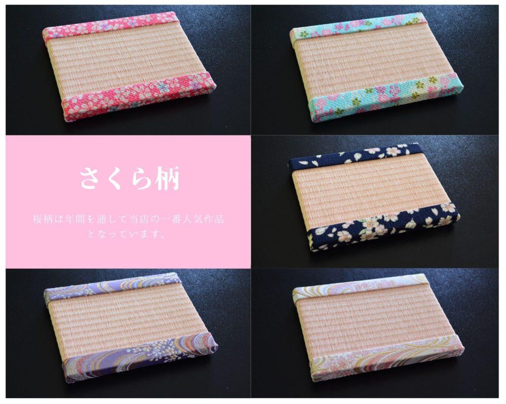桜柄のちりめん生地と和紙製畳表の組み合わせのミニ畳