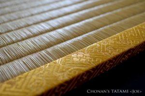 金襴と龍鬢表を使ったお財布布団用畳
