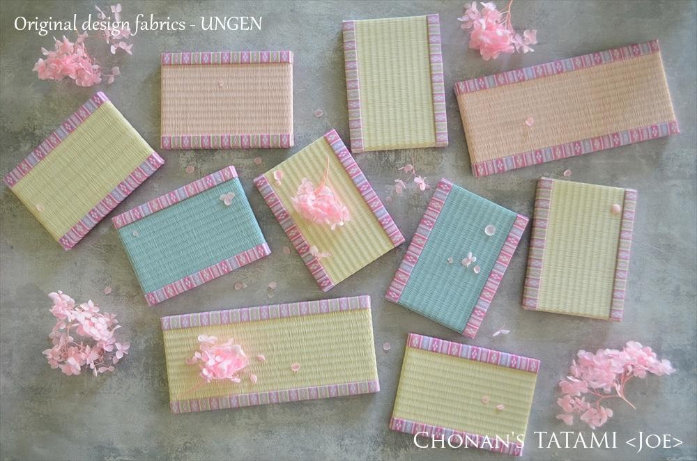 長南畳店オリジナルデザインのピンク系繧繝柄ミニ畳