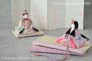お雛様、雛人形、ひな祭りアレンジメントにピッタリなミニ畳